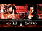 Kenny Omega (c) vs. Jay White