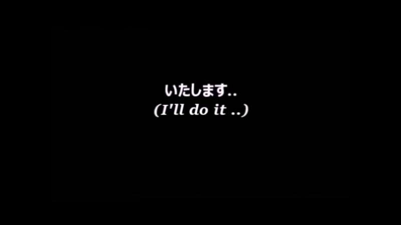 天使になった鬼 (an angel who became a demon)/2
