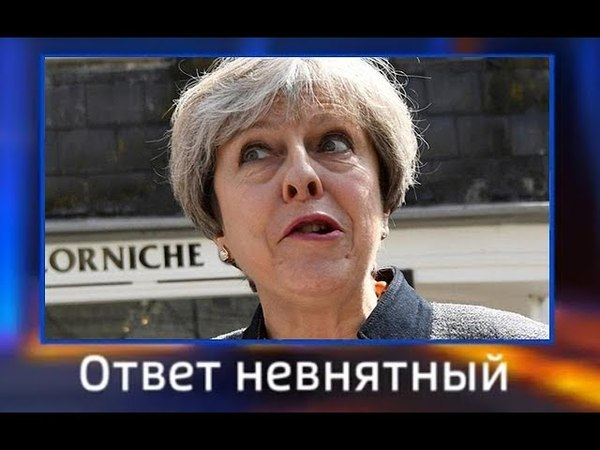 Лондон просто несёт пypгy : Пранкеры Вован и Лексус спешат на помощь!