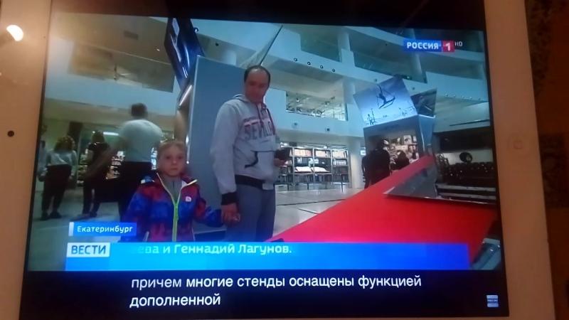 Просто новости на канале Россия 1