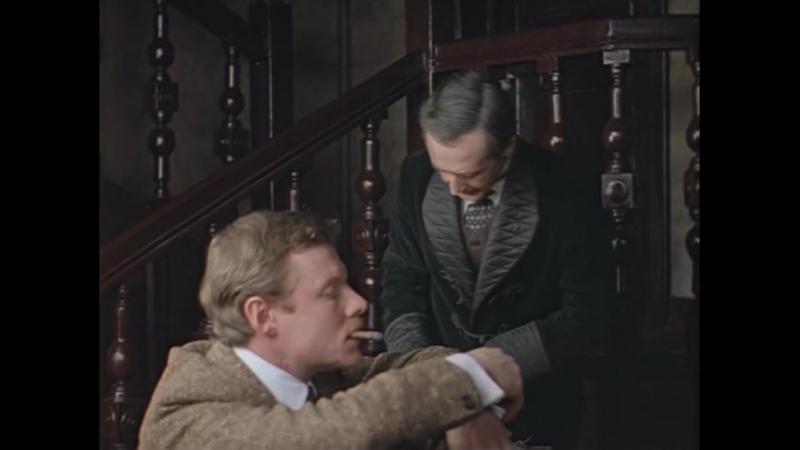 Шерлок Холмс и доктор Ватсон Кровавая надпись отрывок