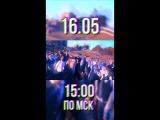 Оценки 16.05 В 15:00 ПО МСК