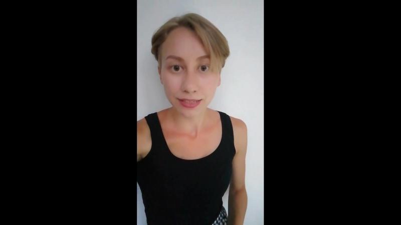 Отзыв Евгении Панкратовой о группе прокачки «Здесь Пашут»