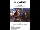 Велосипедист 1987 بایسیکلران