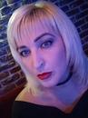 Яна Потапова фото #35
