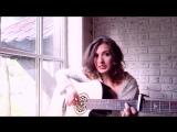 Екатерина Яшникова - Нарцисс (Классный голос и игра на гитаре)
