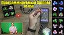 Спиннер с Интеллектуальным Управлением по USB и Вывод Текста с GearBest