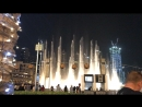Поющие фонтаны ОАЭ