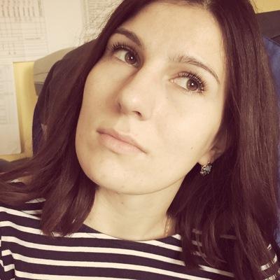 Екатерина Пасюк