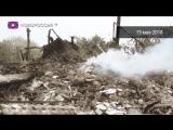 Военные преступления Украины. Приговор военным преступникам.