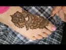 Мехенди - Рисунок хной на ноге