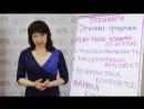 Бизнес-тренинг по этичным продажам в ASTEURO GROUP