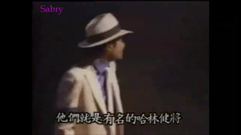 Rare - Michael Jackson - Very Funny Moment!!.mp4