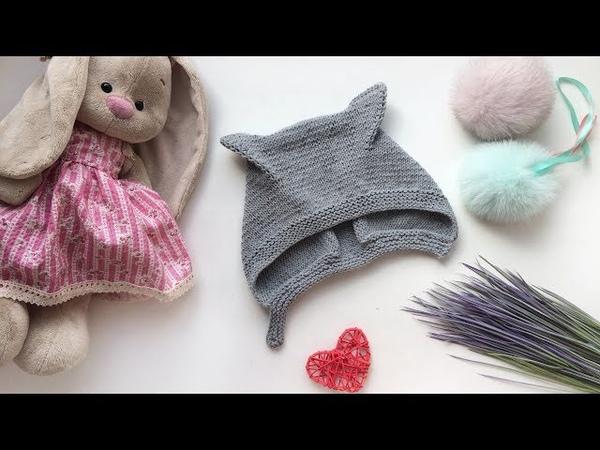 Вязаная шапочка с ушками Kitty Hat