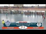 Первая лига 7-й тур. Реактив-Респект 7-1 Обзор