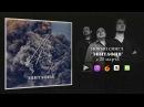 4исла - Эпитафия (Lyric Video)