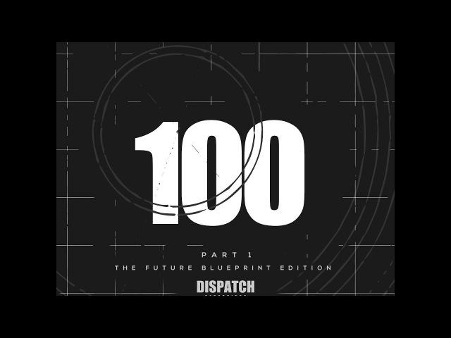 Gerra, Stone Cern - Kontrol - DIS100
