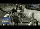 Тосиро Мифунэ. Легенды мирового кино