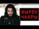 Интернет Ворожей №1 – ЧЁРНЫЙ СПИСОК 42