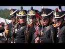 205 годовщина Бородинского сражения