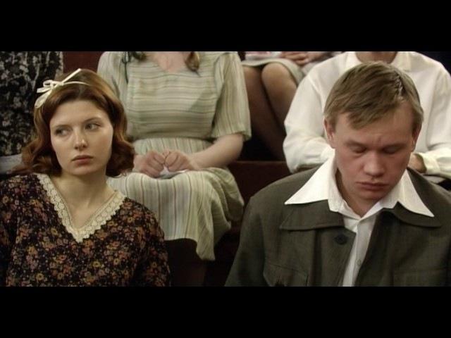 Дорогой мой Человек - 4 серия - Российская Драма
