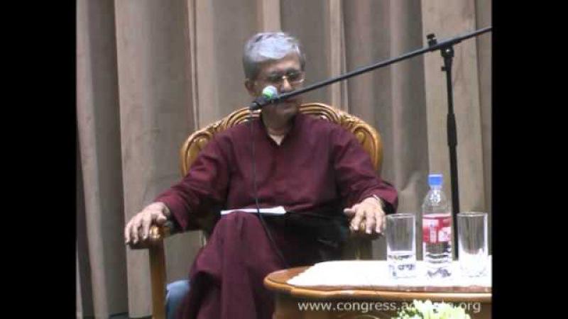 Лекция Свами Сатья Веданта. Конгресс Адвайты 2010