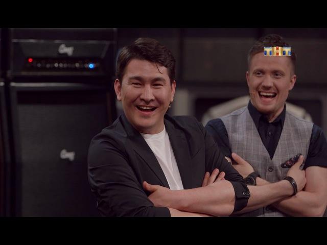 Шоу Студия Союз, 5 выпуск (07.10.2017) Азамат Мусагалиев и Ольга Картункова