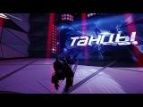 анимация WarFace #3 Танец Джагернаута