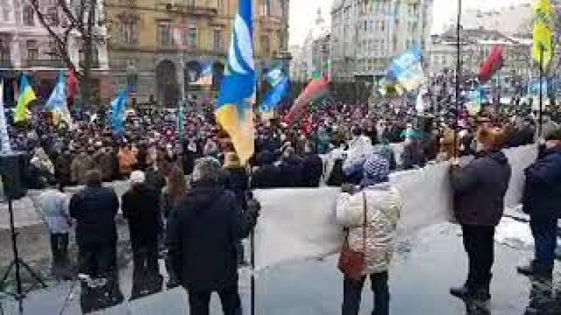 Львов, митинг за отставку шоколадки(президента).