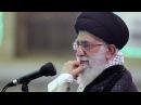 Имам Сеййид Али Хаменеи - Женщины сильнее мужчин
