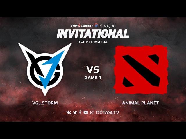 VGJ.Storm против Animal Planet, Первая карта, SL i-League Invitational S4 NA Квалификация