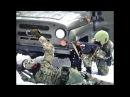 СПЕЦНАЗ - бой с террористами