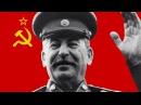 Слава Сталину! Glory to Stalin! (English Lyrics)