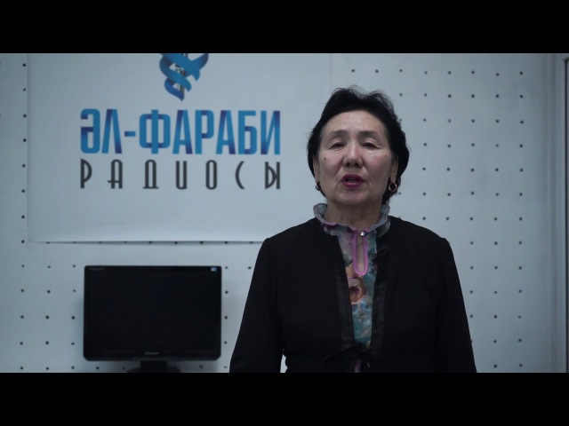 Кабылгазина К Радиожурналистика