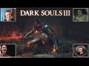 Реакция Летсплейщиков на Вторую Стадию Хранителей Бездны в Игре Dark Souls 3