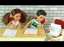 ДВОЙНОЕ СПИСЫВАНИЕ Мультик Барби Школа Куклы Игрушки для девочек