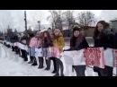 День Соборності України Охтирська ЗОШ I III ступенів №4 імені Остапа Вишні
