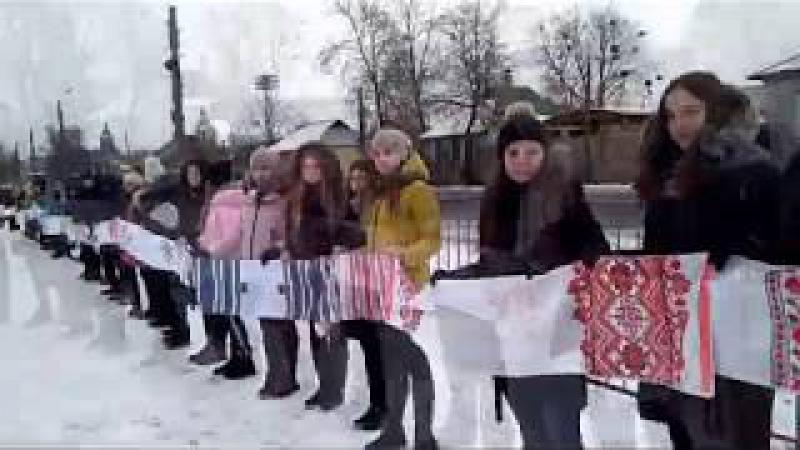 День Соборності України Охтирська ЗОШ I-III ступенів №4 імені Остапа Вишні