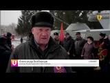 Новости UTV. В Салавате прошло мероприятие, посвященное дню вывода войск из Афганистана