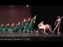 Валерия Каспарова (contemporary) Шествие Шамирам | Дом танца Каннон Данс