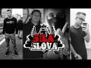 Первый Официальный Рэп Замес СИЛА СЛОВА в Республике Башкортостан Пошумим Бл