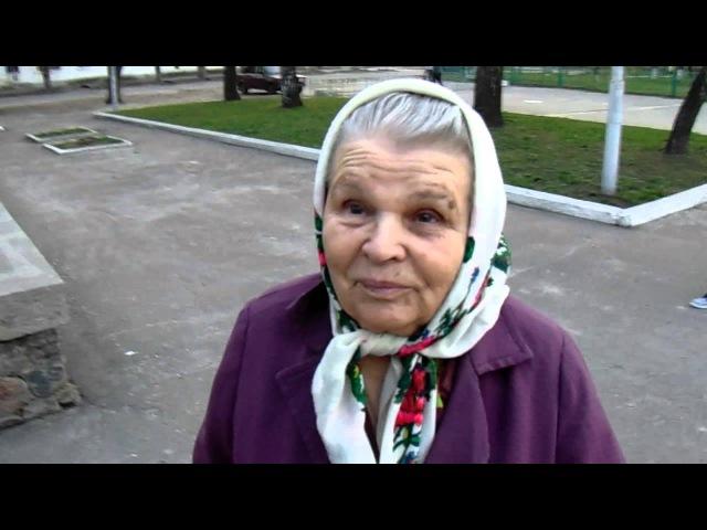 БАБУЛЯ ДЕЛАЕТ ВЕЩИ г. ЗОЛОТОНОША
