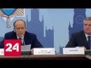 ФСБ террористы планировали напасть на посольства стран СНГ Россия 24
