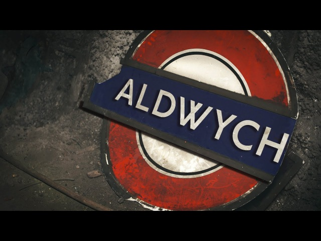 Aldwych Station the unused tube tunnel that saved British Museum objects during WW2
