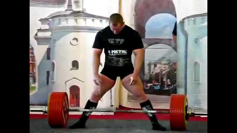 Andrey Belyaev 362.5kg (799lbs) deadlift