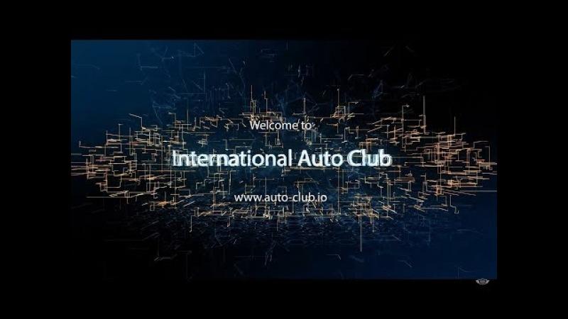 Presentation AutoUnit EN / International Auto Club - лучший кэшбек сервис в России!