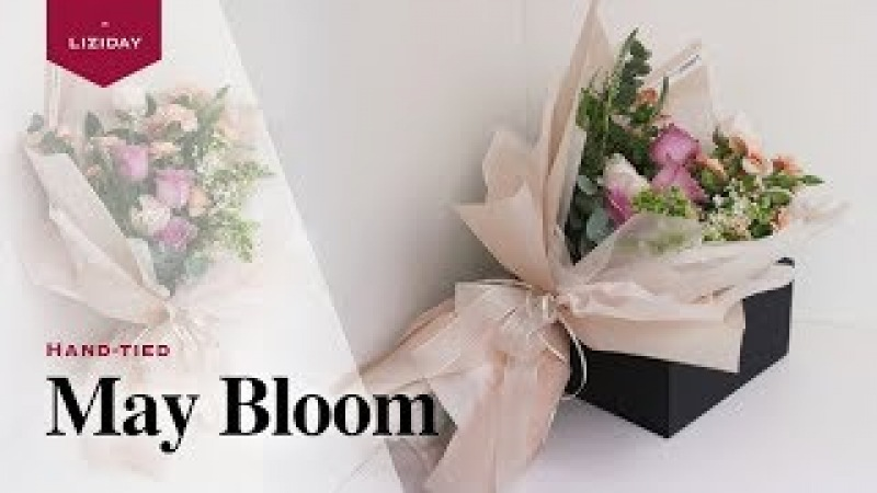 May Blooms, mixed bouquet * flower wrapping 5월 꽃다발 포장