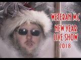 WETERAN MC - Бабье лето (cover)  Новогоднее LIVE Выступление 2018