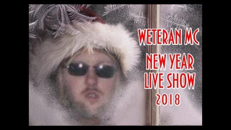 WETERAN MC - Бабье лето (cover) / Новогоднее LIVE Выступление 2018