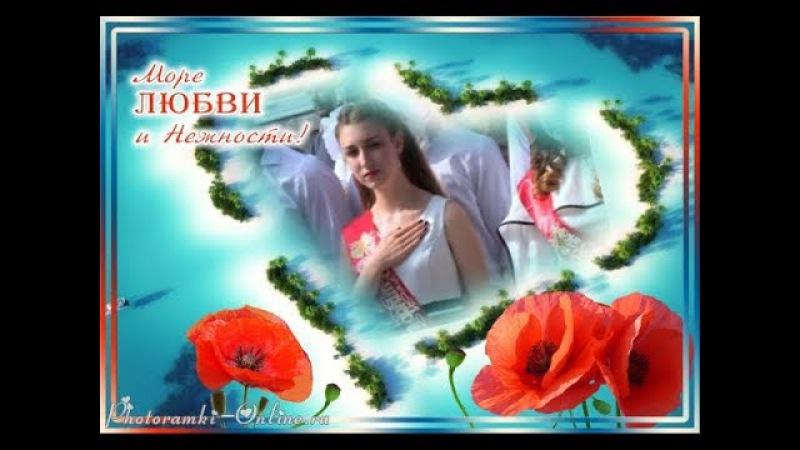 Дарина Плахотникова Aндрей Байло